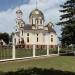 Собор святой равноапостольной Марии Магдалины в городе Нальчике (КБР)