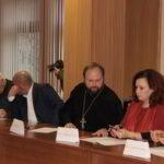 Коллегия Управления по взаимодействию с институтами гражданского общества и делам национальностей КБР